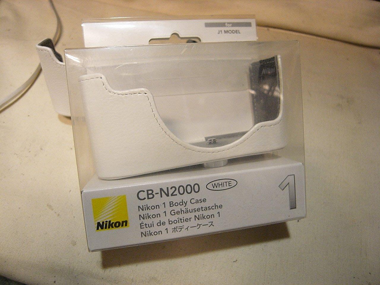 全新-NIKON CB-N2000 J1 原廠皮套 /機身套 NIKON 1