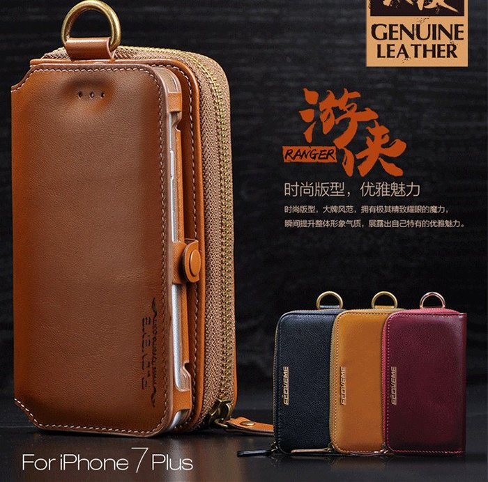 【小宇宙】Floveme 真皮錢包保護殼 IPhone X 6S I6 6S+ I7/I8 7PLUS錢包款手機皮套蘋果