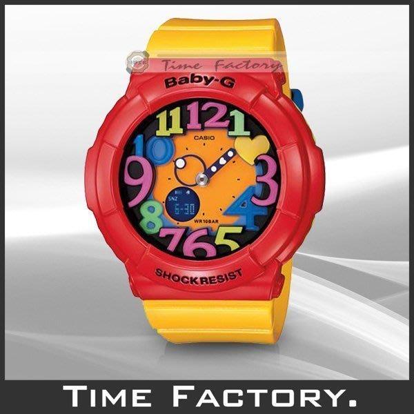 時間工廠 無息分期 CASIO BABY-G 炫彩霓虹LED腕錶 BGA-131-4B5 (BGA 131 4 B 5)