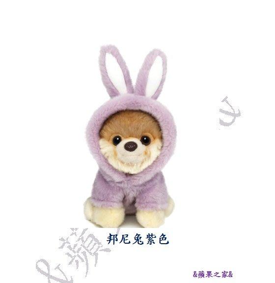 &蘋果之家&美國GUND萌寵BOO-邦尼兔紫色 13CM-贈精美保裝禮盒(詳附圖)