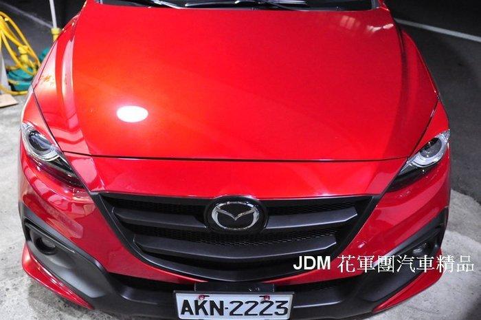[花軍團精品] 2015 NEW MAZDA3 頂級款專用 日本Knight Sports式樣燈眉