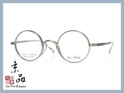 【KameManNen】KMN-99 C2 Ti-S 霧銀色 圓框 萬年龜 日本手工鈦金屬眼鏡 光學眼鏡 JPG京品眼鏡