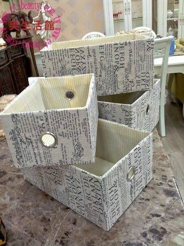 OUTLET限量低價出清美生活館---全新鄉村ZAKKA 生活雜貨--四入一組 帆布 收納箱/置物箱