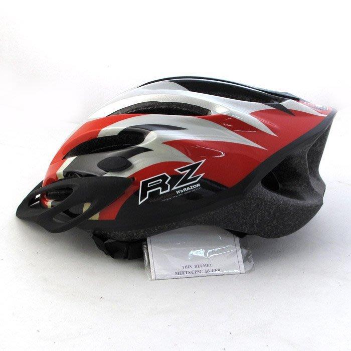 香港OUTLET代購 歐美訂單專業 自行車 安全帽 專業騎行頭盔 騎行 滑輪 競技型必備 通用保護帽 輕量 多色