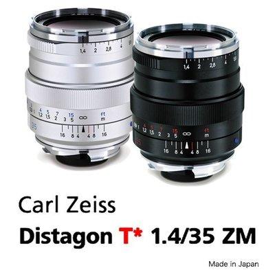 @佳鑫相機@(全新品)Zeiss 蔡司 ZM Distagon T* 35mm F1.4(黑) Leica M用 公司貨