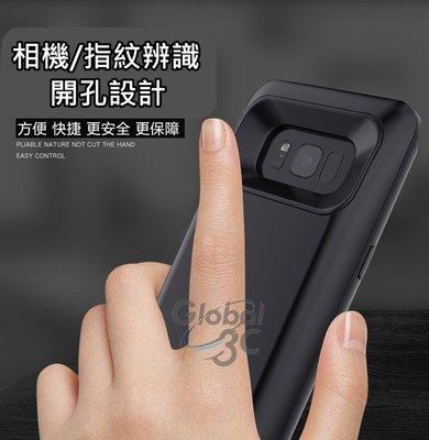 三星 Galaxy S8 S8+ Pl...