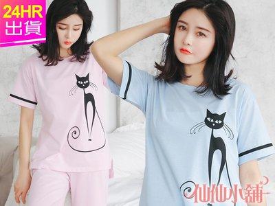 仙仙小舖 UC1807藍/粉 黑貓印花 二件式短袖睡衣 日系簡約休閒居家服 特價390元