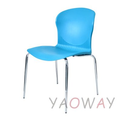 【耀偉】 RD311金鑽椅 (堆疊椅/會議椅/洽談椅)@台灣製造