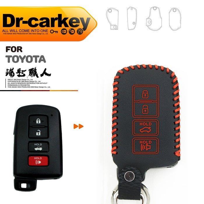 【鑰匙職人】TOYOTA ALTIS CAMRY油電版 86 豐田汽車 鑰匙皮套 智慧型鑰匙皮套 保護包