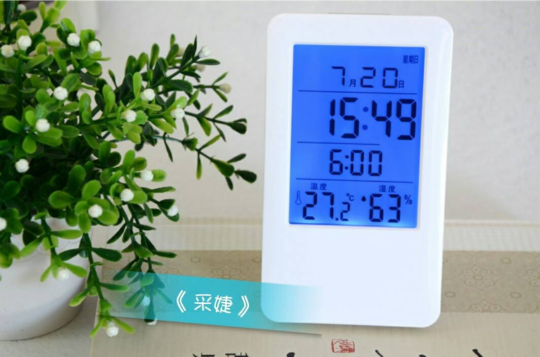 《采婕美材行》(大字幕多功能溫濕度計) 背光 濕度計/溫度計/溼度計/時鐘/日期/鬧鐘 藍光 電子式