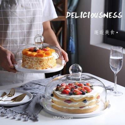 【Uluru】玻璃罩托盤組 蛋糕架 甜點架 Party 野餐 甜點 下午茶 玻璃蓋 展示架 罩子 試吃盤 麵包罩