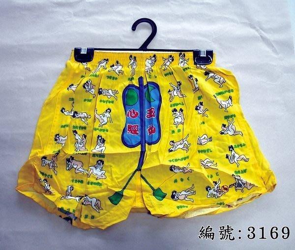 短褲台灣製紅螞蟻平口褲100% 高級棉-編號 3168、3169