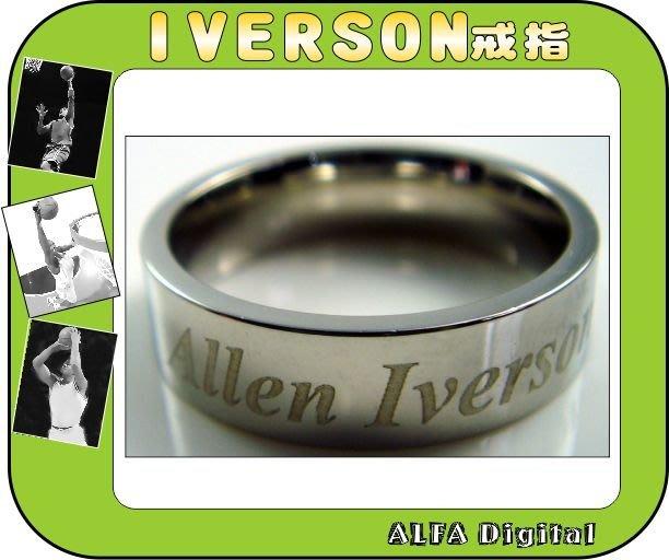 免運費!!戰神艾佛森Allen Iverson戒指/搭配NBA球衣最酷!再送項鍊可組成戒指項鍊配戴!每組只要399元!