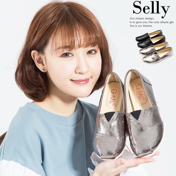 Selly *沙粒*(MIT133)MIT系列‧金屬繃帶造型懶人休閒鞋.二色