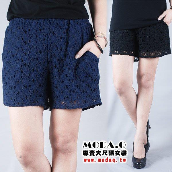 *MoDa.Q中大尺碼*【X799】百搭氣質布蕾絲口袋短褲