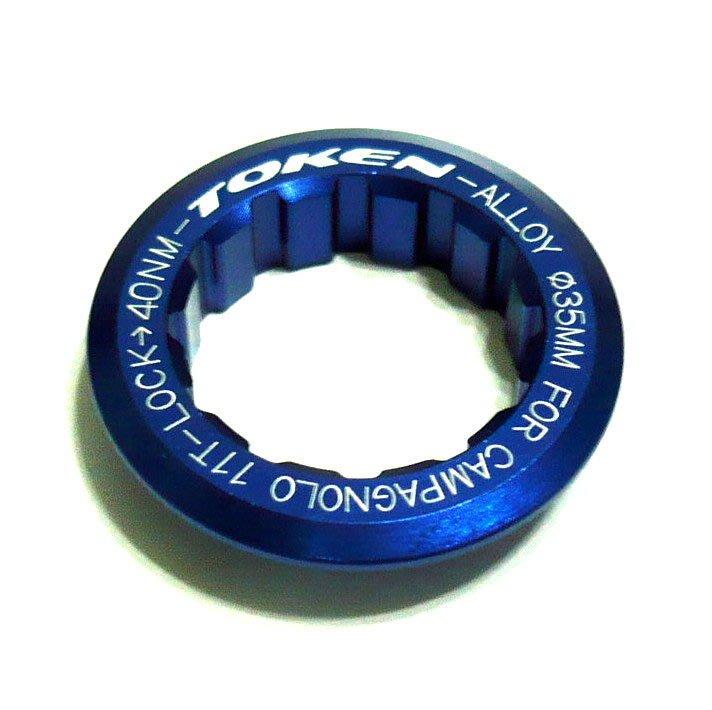 【vsmart】TOKEN TK041C 飛輪蓋 Campagnolo 11T 藍色 5.4g 001
