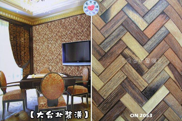 【大台北裝潢】ON國產現貨壁紙* 仿建材 編織木紋(3色) 每支850元
