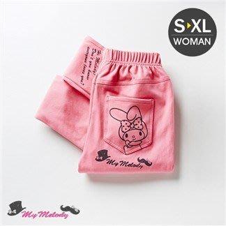 [三麗鷗服飾] MELODY美樂蒂修身彈性褲-XL-原價$550元,特價$199元