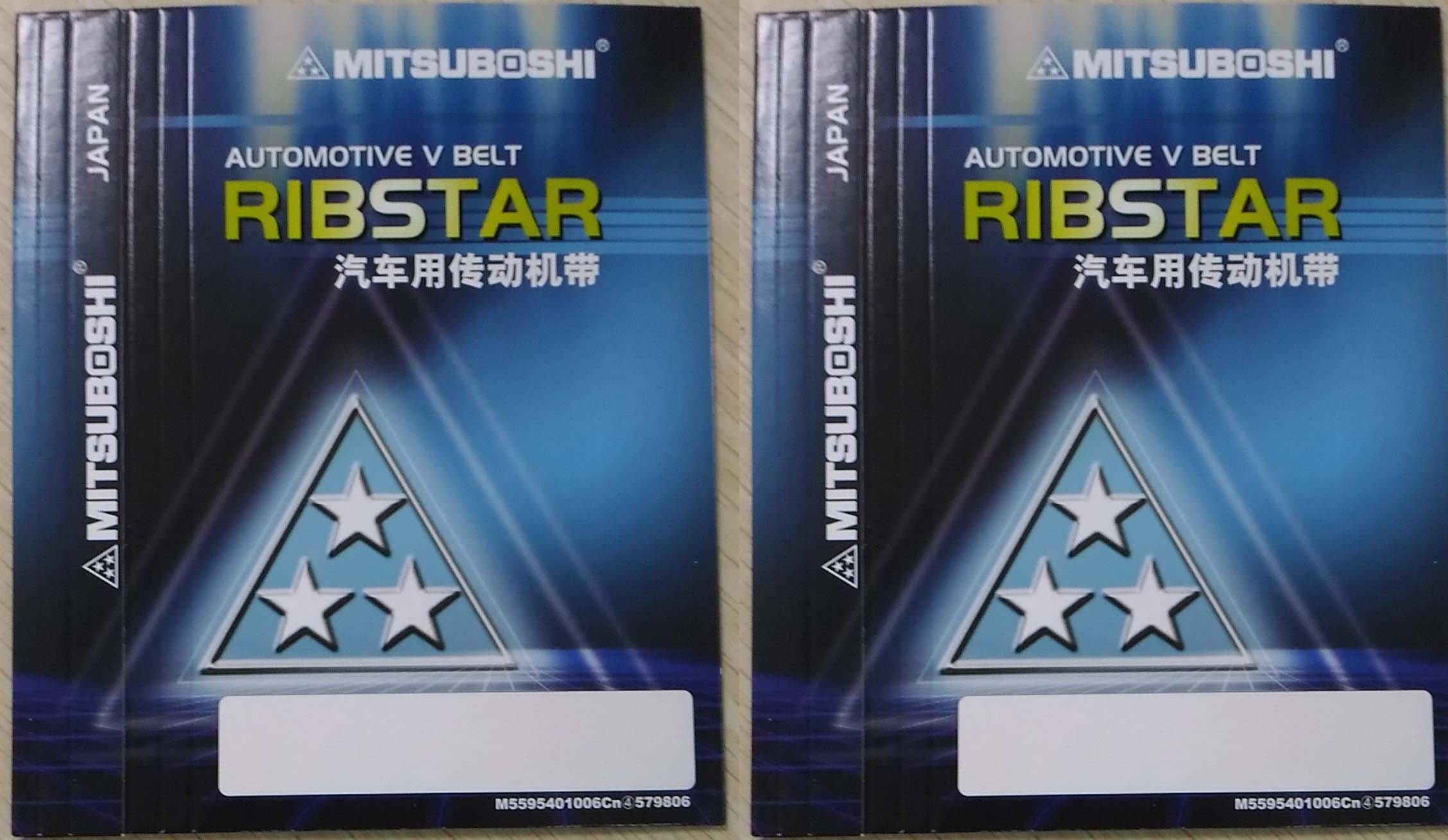 RECMF8465香港代購日本三星原廠正品汽車皮帶 MITSUBOSHI SUMITOMO住友280工程機械 空調皮帶