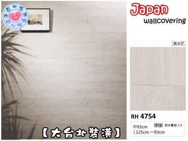 【大台北裝潢】日本進口期貨壁紙RH* 仿建材 水泥直條 | 4754 |
