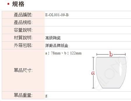 【回甘草堂】宜龍 貝紋水晶雙層玻璃杯(85ml)-2入