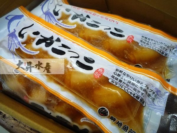 【大昇水產】熱銷斷貨品終於到櫃_日本原裝進口築地魚河岸子持小花枝