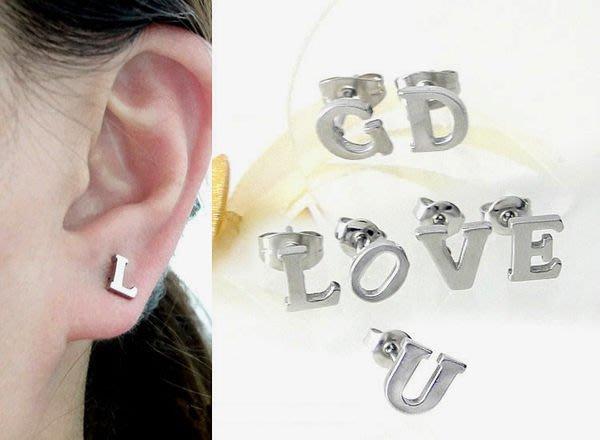 ☆追星☆ 2617(26款可選)英文字母耳環(1個)不鏽鋼 可戴著洗澡GD權志龍SJ百搭基本款