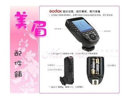 GODOX 無線 閃燈觸發器 Sony Fuji Olympus 專用 Xpro TX 單發射器 引閃器 TTL 高速