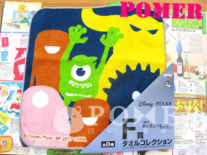 ☆POMER☆日本一番賞 絕版正品 迪士尼 Pixar 怪獸大學 大眼仔 麥克華斯基 手帕 小方巾 聖誕節 生日禮物