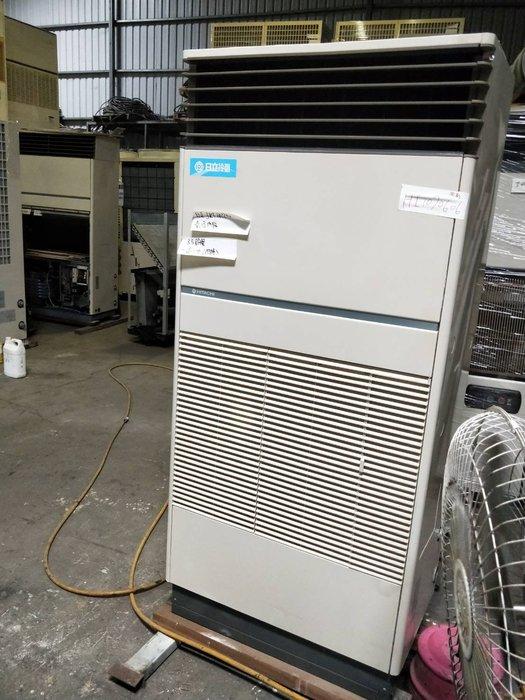 (大台北)中古日立3RT氣冷箱型機1φ220V(編號:HI1070606),適用辦公室空調、冷卻系統~