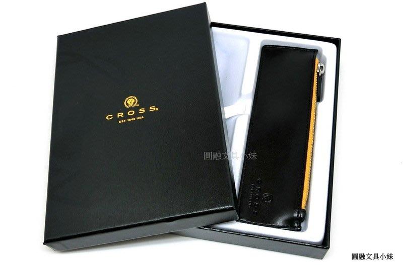 【圓融文具小妹】CROSS 高仕 經典 黑色 拉鍊 筆套 禮盒 CR2561