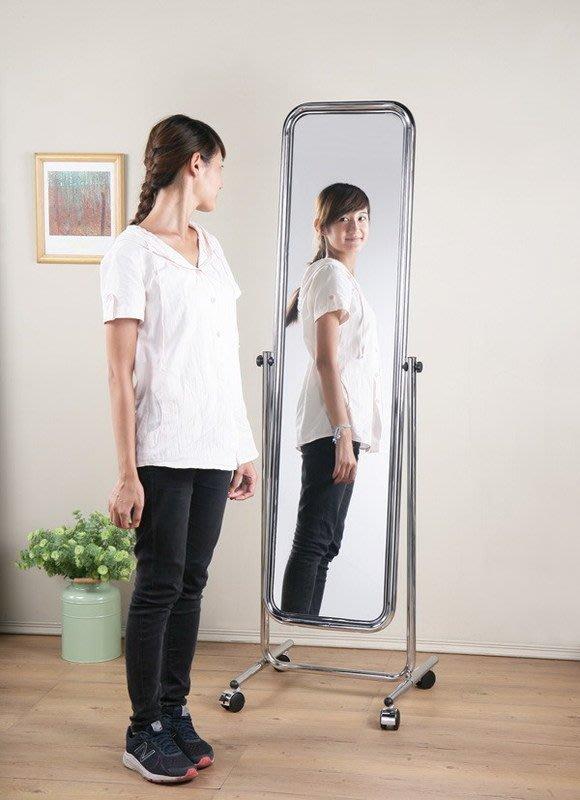 白金活動立鏡 穿衣鏡 全身鏡 (防爆鏡片)【伶靜屋】【型號MR1673WG】粗鐵管附輪