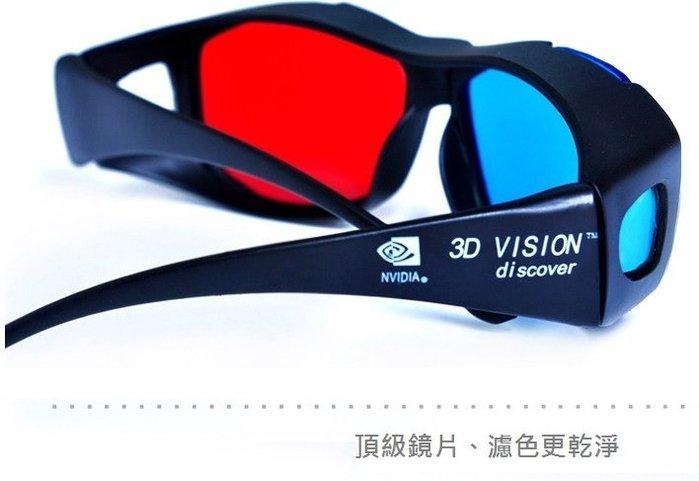 3D眼鏡 (2隻1組)電視電腦專用3D立體眼鏡紅藍3D眼鏡紅藍眼鏡平板電腦 4K MXIII 智慧電視盒專用