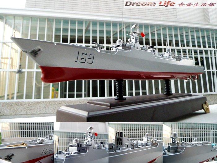 ~全金屬 ~1 400 中國海軍 052B型 中華   169 武漢號 導彈驅逐艦~ 特惠