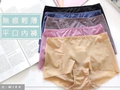Q米卡內衣【6699】無痕平口褲。提臀。透氣健康肌著。彈性佳/超薄/透氣/舒適。台灣製造 M/L/XL