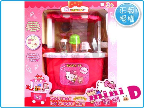 KT冰淇淋推車 正版授權 扮家家酒 角色扮演 小朋友 兒童 禮物 玩具批發【miniD】 [7032999002]