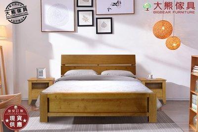 【大熊傢俱】DG-2見晴床 五尺 原木床 雙人床架 床台 實木床 原木 實木床板  工廠直營展示 數千坪展示店
