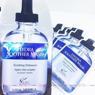 ⭐️高效保湿⭐️韩国AHC Hydra B5 Soother Mask Premium第一代高效保湿锁水透明质酸面膜(单盒)