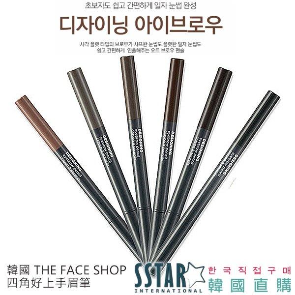 韓國 THE FACE SHOP  四角好上手眉筆    現貨 **SSTAR 韓國直購**