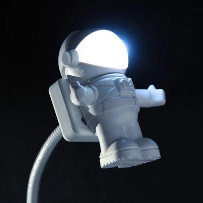 療癒系太空人小夜燈 USB LED燈 壁燈 龍貓燈 交換禮物 星空棒棒糖 投影燈 大人的科學 感應 光控燈 kitty