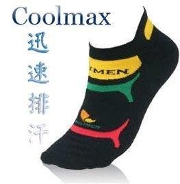 NUMEN三跟船型單車襪(厚薄2款) Coolmax快速排汗機能~體驗價3雙只要$600.