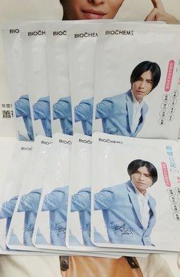 ☆愛莎Shop☆ BIOCHEM倍優 蛻變日記-藍銅保濕緊緻面膜(10片組) 知名美妝節目推薦~專櫃正貨
