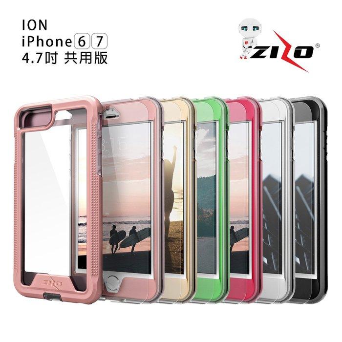 【Zizo】ION系列 iPhone6 / iPhone7 (4.7吋共用版)  軍規防摔殼