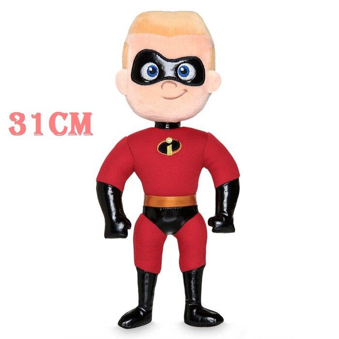 【美國大街】正品.美國迪士尼超人特攻隊哥哥絨毛娃巴小飛絨毛娃娃 12.5吋 / 31cm