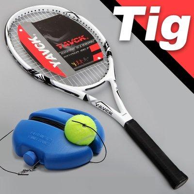 TIG 網球訓練器/網球拍/網球/運動/訓練台/另售 羽毛球拍 滑板車 跑步機  排球 籃球 足球