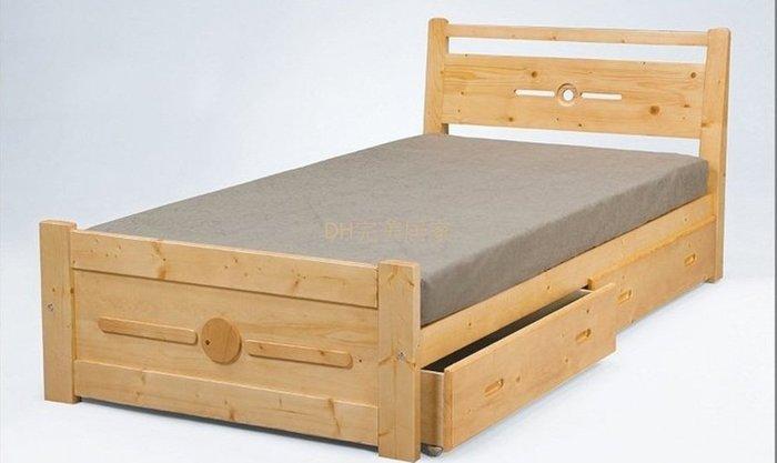 【DH】貨號B53-4名稱《背亞》3.5尺松木單人床架(圖一)含雙抽.四分床底.備有5尺.實木床板可選.主要地區免運費