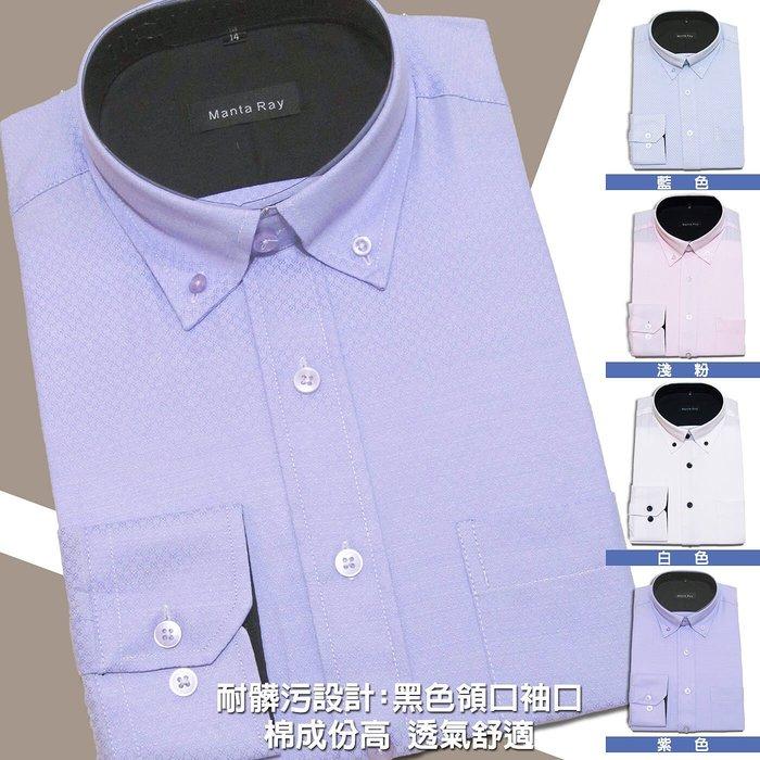 加大尺碼&一般尺碼 耐髒汙格紋長袖襯衫 上班族商務襯衫 正式場合標準襯衫 舒適透氣 白 淺粉 紫 藍 sun-e333