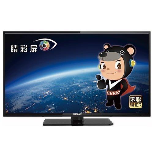 【大邁家電】HERAN 禾聯 HD-65UDF68 65吋液晶電視 (4K HTHTV)(下訂前請先詢問是否有貨)
