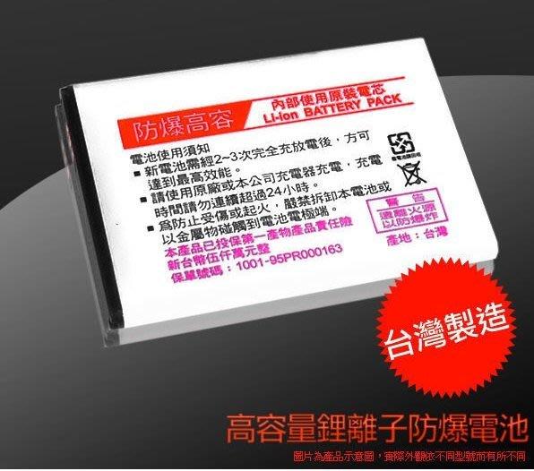 中信通訊 LG 高容量防爆電池 KF310 KF311 KP215 KP275 KU380 副廠 電池 全新品 直購