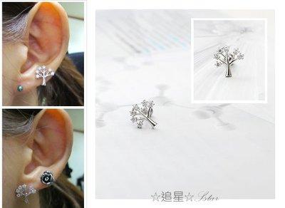 ☆追星☆ A320許願樹耳環(1個)鋼針 不過敏 雪樹 銀樹 聖誕節 氣質 男神 女神 美男ASMAMA正品 韓國進口